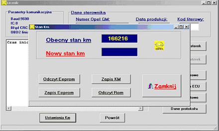 tech2_02.jpg